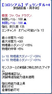 SPSCF0039.PNG